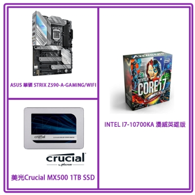 Intel i7-10700KA 漫威英雄版 中央處理器+ ASUS 華碩 STRIX Z590-A-GAMING/WIFI 主機板+ 美光Crucial MX500 1TB SSD固態硬碟
