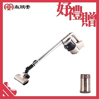 尚朋堂HEPA無線充電吸塵器SV-03DC通用國際電壓100-240V