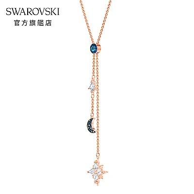 SWAROVSKI 施華洛世奇 Symbol 玫金色旋月星芒項鏈