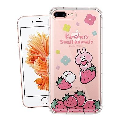 卡娜赫拉 iPhone 8 Plus / 7 Plus 5.5吋 彩繪空壓手機殼(草莓)