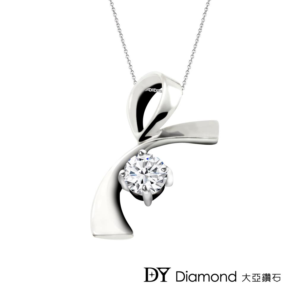 DY Diamond 大亞鑽石 18K金 0.50克拉 D/VS1  時尚鑽墜