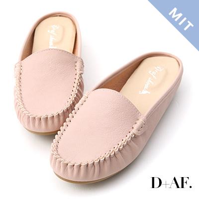 D+AF 舒適樂活.MIT素面豆豆穆勒鞋*粉