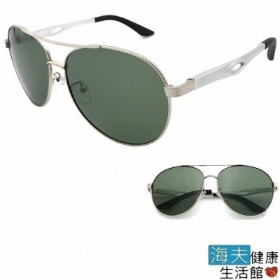 海夫健康生活館 向日葵眼鏡 鋁鎂偏光太陽眼鏡 UV400/MIT/輕盈 0205-銀框黑