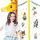 JoyNa兒童身高牆貼紙 音樂磁吸式立體卡通測量尺