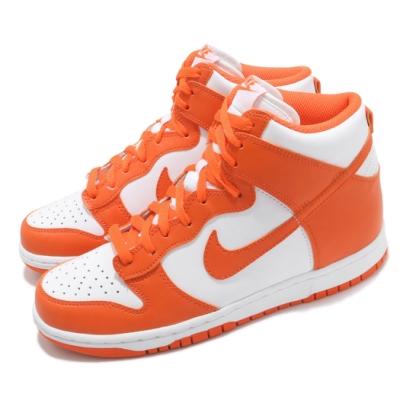 Nike 休閒鞋 Dunk High GS 運動 女鞋 經典款 高筒 皮革 簡約 穿搭 橘 白 DB2179100