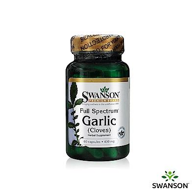 Swanson 斯旺森 大蒜精華膠囊 (60顆*1瓶)