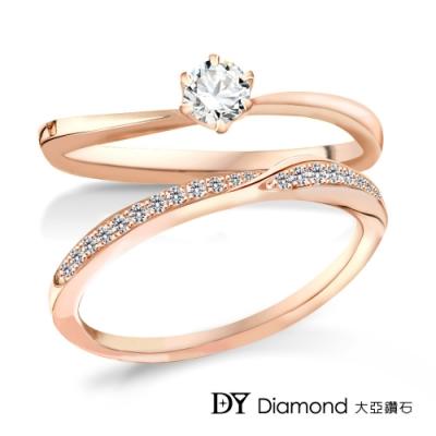 [時時樂限降!登記再送600購物金]DY Diamond 大亞鑽石 L.Y.A輕珠寶 18K金戒指三色任選