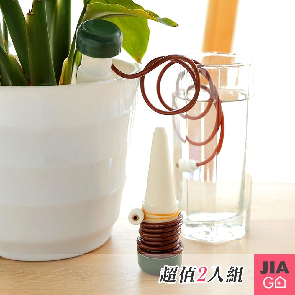 JIAGO 自動施肥澆水器(2入/組)-澆花神器