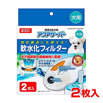 Marukan 犬用自動飲水器 軟水濾棉《DP-931》