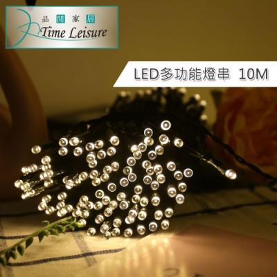 Time Leisure LED派對佈置 多功能USB聖誕燈飾燈串(暖白/10M)