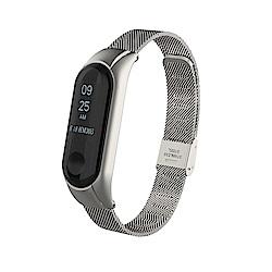 小米手環3米蘭金屬錶帶腕帶