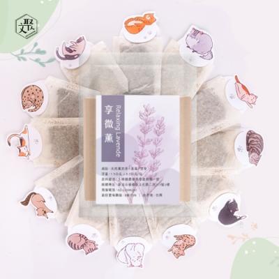 文聚 貓與自然農  享微薰花茶禮盒(薰衣草風味)