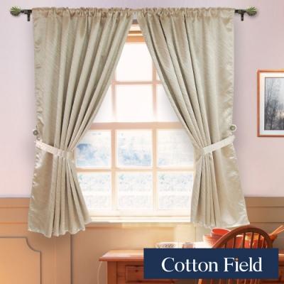 棉花田 凱琳 素色壓花穿掛兩用遮光窗簾-古金色(270x165cm)