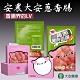 【大安農會】安農大安蔥香腸 (345g / 包 x2包) product thumbnail 1