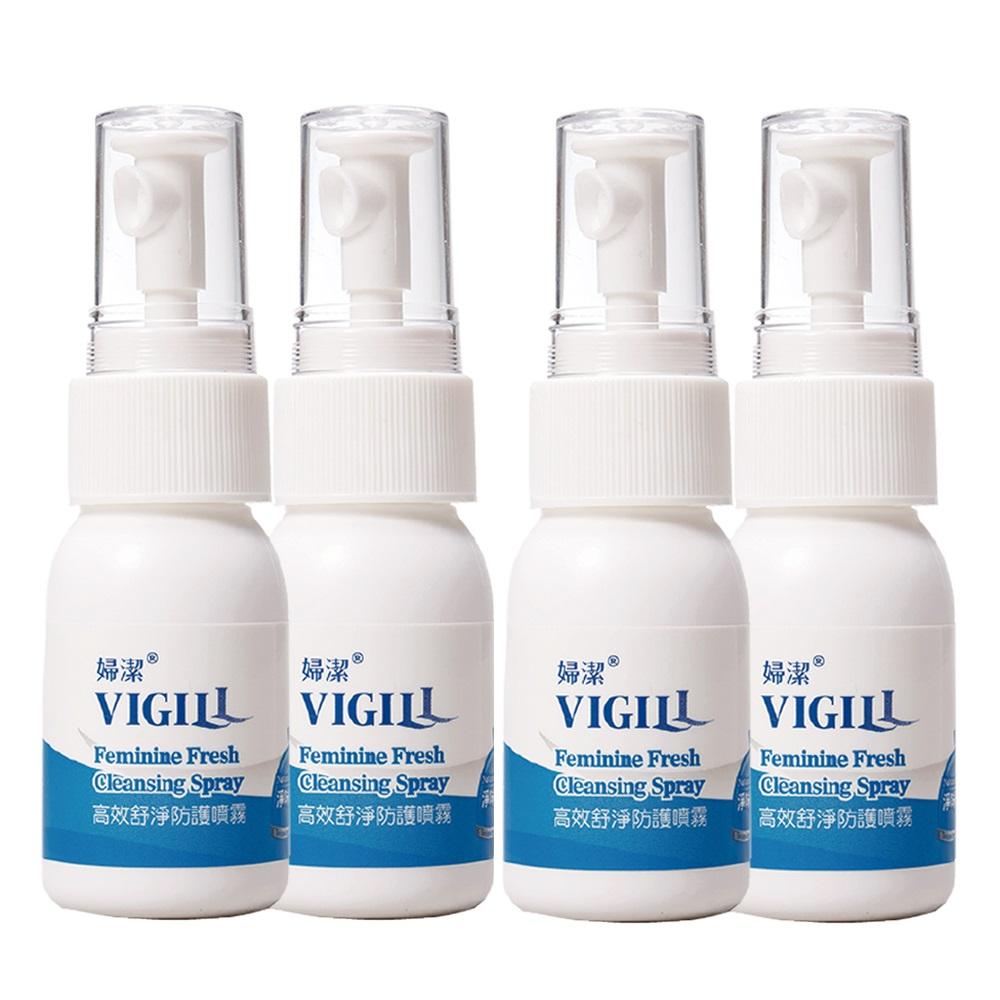 (即期品)婦潔 高效舒淨防護噴霧35ml x四瓶(女性私密處清潔抗菌-效期2020/11)