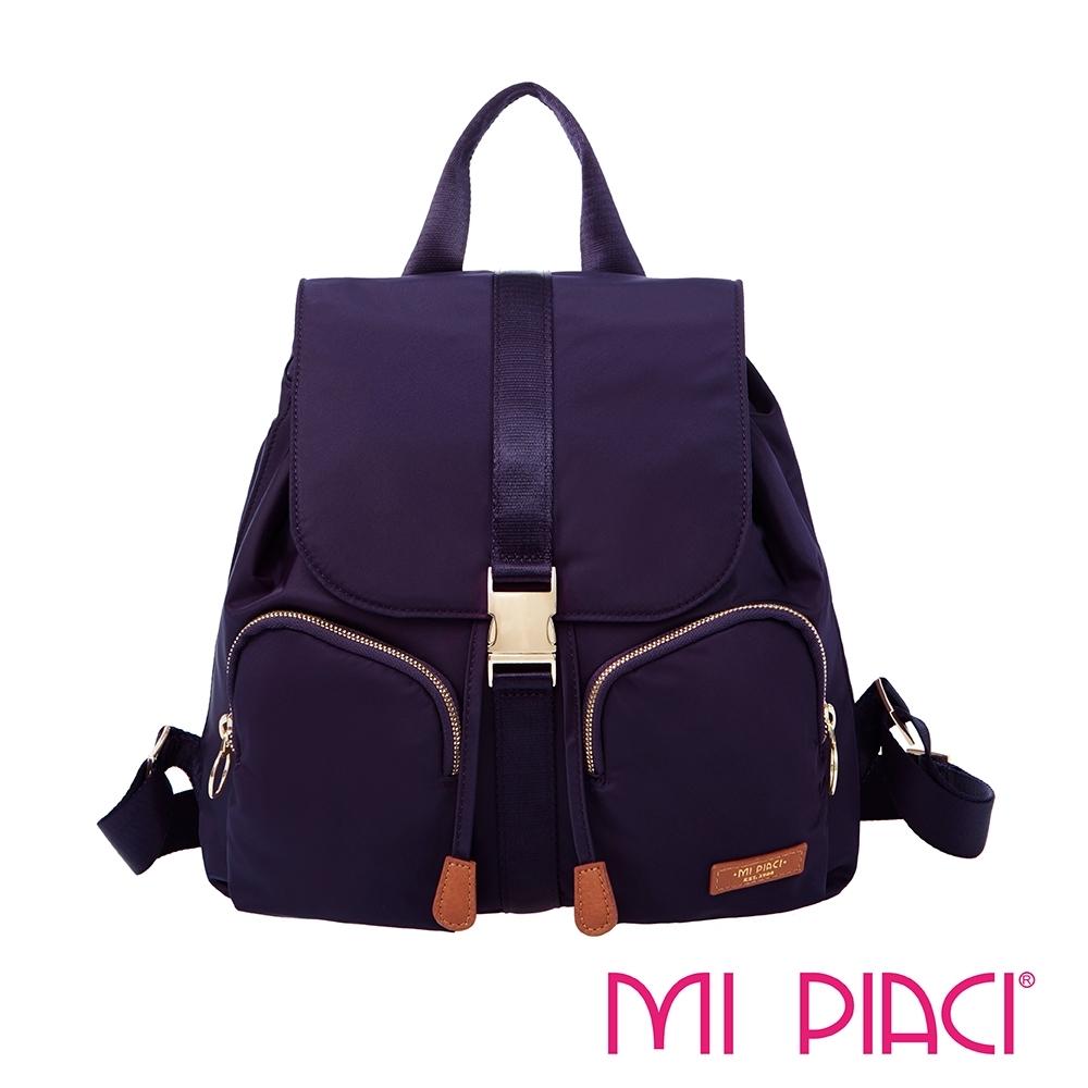 MI PIACI革物心語-Tanya系列束口後背包-紫色 1880617
