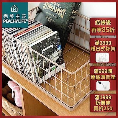 買就送 完美主義 收納籃/置物籃/復古(3色)-M-36x26.5x16cm