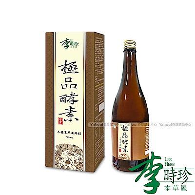 李時珍 極品酵素-冬蟲夏草菌絲體720ml