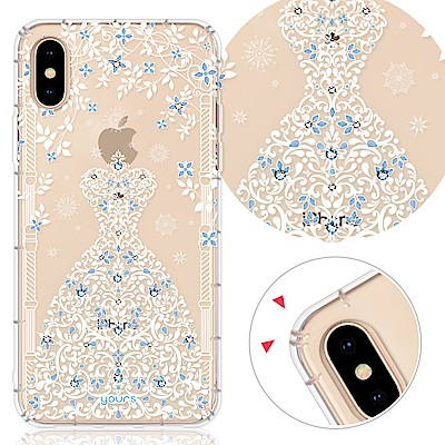 YOURS APPLE iPhone XS Max 奧地利彩鑽防摔手機殼-冰之戀人