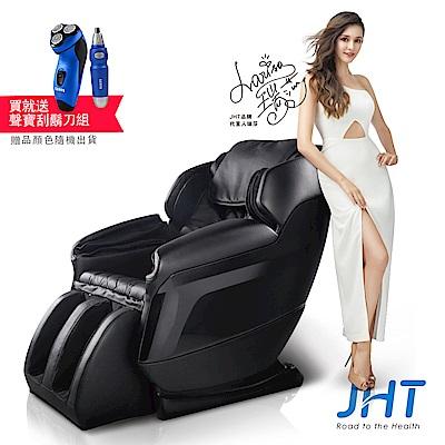 [無卡分期12期] JHT 摩幻深捏3D手感按摩椅