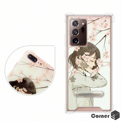 Corner4 Samsung Galaxy Note 20 Ultra 四角防摔立架手機殼-櫻花下的思念