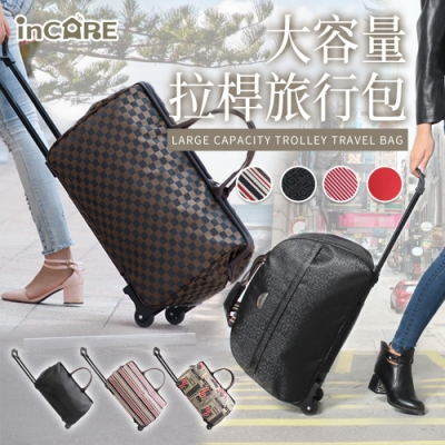 [時時樂]Incare 大容量防水拉桿旅行包(8款可選)