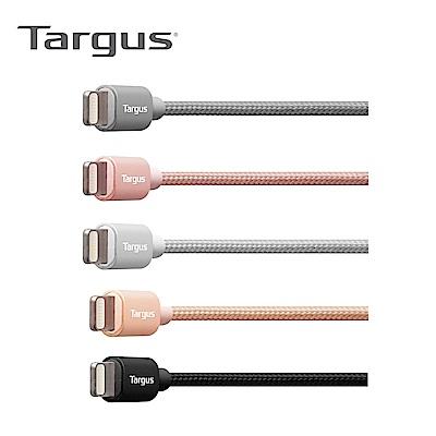 Targus 鋁製系列 Lightning 充電傳輸線(ACC994系列)