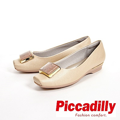 Piccadilly 低調奢華 金屬釦方頭低跟女鞋-杏色(另有深藍)