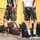 Monkey Shop 軍裝風刷色迷彩潮流抽繩休閒短褲-2色