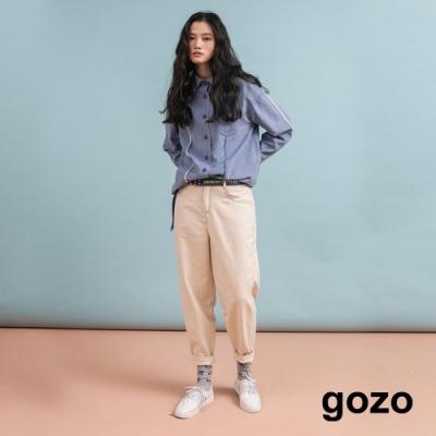 gozo 半圓形造型口袋九分休閒褲(二色)