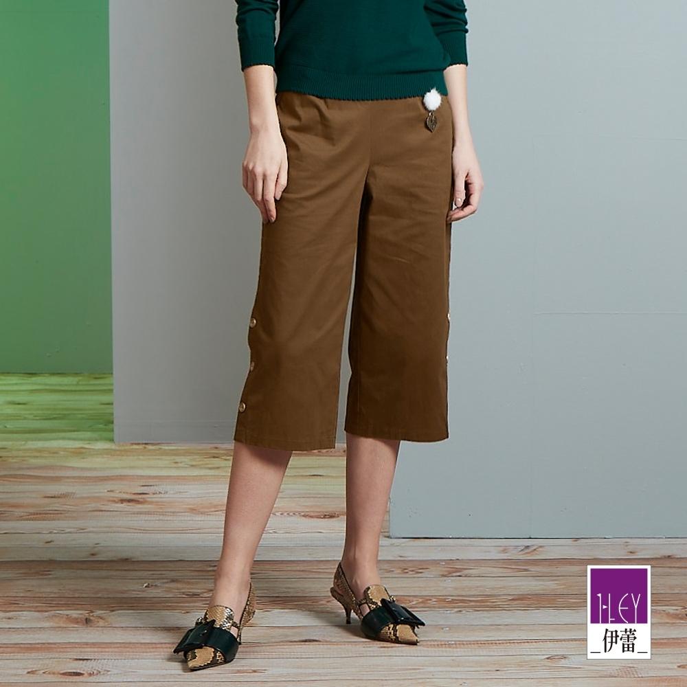 ILEY伊蕾 愛心貂球裝飾七分棉褲(綠/咖)