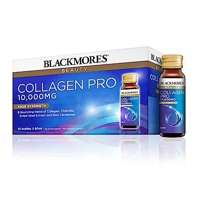 澳佳寶Blackmores 膠原蛋白飲(60mlx10瓶)