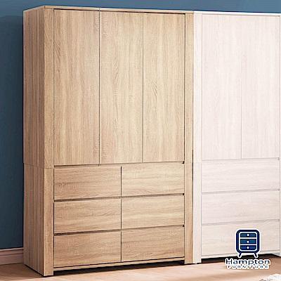 漢妮Hampton瑪瑞系列4x7尺衣櫥-120x56x202cm