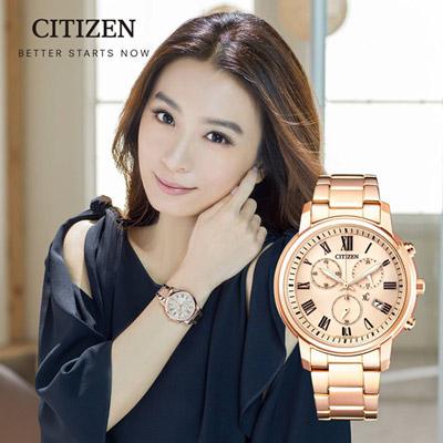 CITIZEN xC 典雅風範 限定計時腕錶(FB1432-55X)38mm