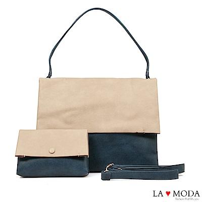 La Moda經典品牌Look設計款拼接撞色肩背斜背子母包(杏/藍)