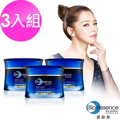 Bio-essence碧歐斯 BIO V逆齡緊膚霜(加強緊緻滋潤)40g(3入組)