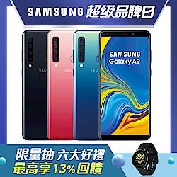 Galaxy A9(6G/128G)
