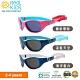 美國《RKS》冒險者2-4歲太陽眼鏡(3色) product thumbnail 1