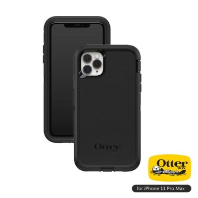 OtterBox iPhone 11 Pro Max(6.5吋)專用 防刮防塵防摔手機保護殼-Defender防禦者系列■黑