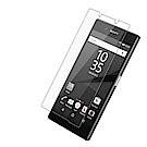 Sony Xperia L2 透明 9H 鋼化玻璃膜 保護貼