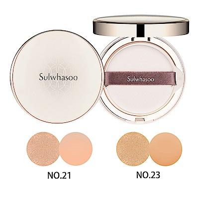 Sulwhasoo雪花秀 完美瓷肌氣墊粉霜(粉芯15gx2)含盒 兩色任選