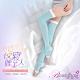 BeautyFocus 180-240D冰涼感階段雕塑睡眠襪(藍粉) product thumbnail 1