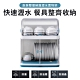 DaoDi廚房雙層碗盤瀝水置物架 收納籃 收納箱 置物籃 收納架 product thumbnail 2