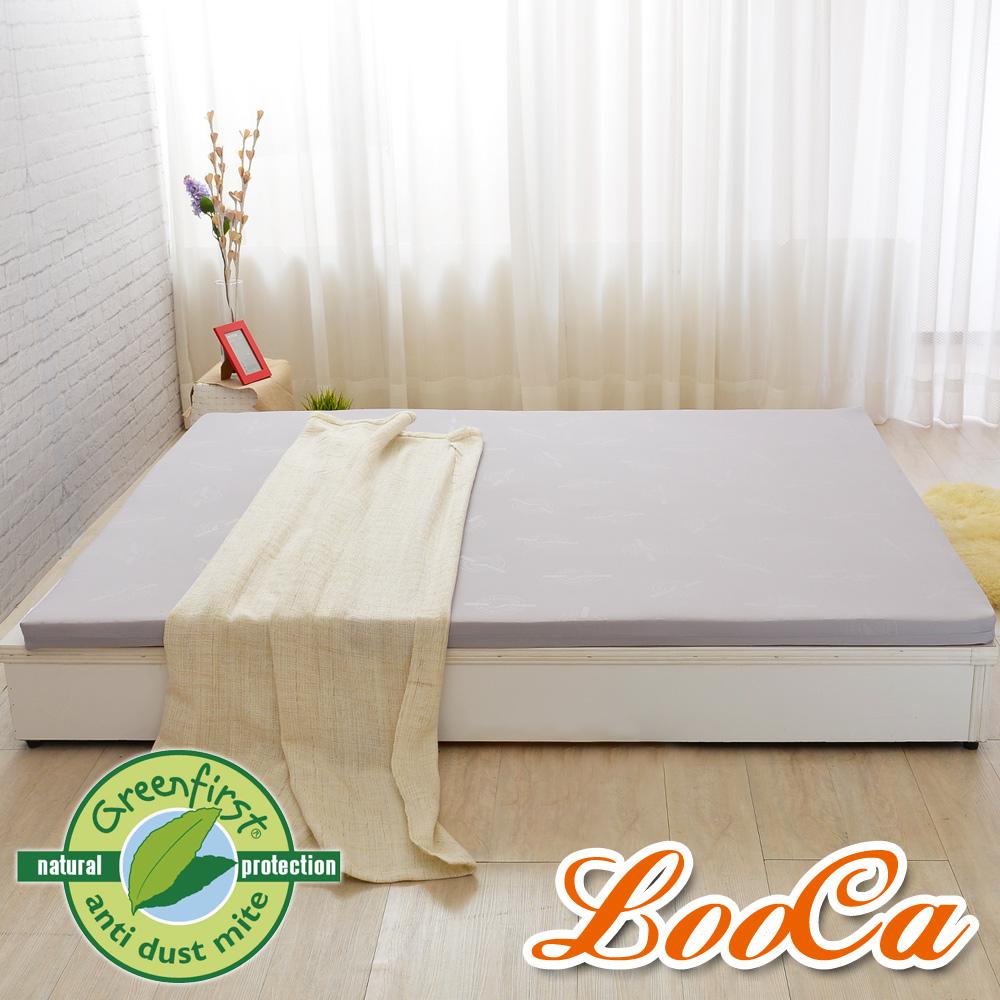 單人3尺-LooCa 法國Greenfisrt天然防蹣防蚊5cm乳膠床墊-灰