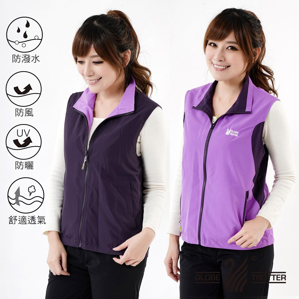 【遊遍天下】中性款抗UV防風防潑水雙面穿背心GV10012紫色