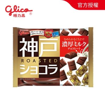 神戶香烤可可-香濃牛奶185g