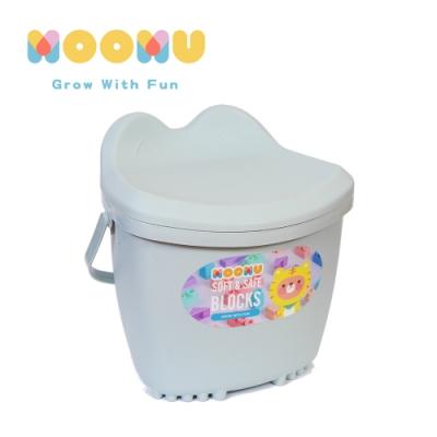 【MOOMU】馬卡龍香草軟積木 120pcs 收納桶裝組 - 藍
