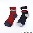 GIORDANO 簡約條紋抗菌除臭中筒襪(2雙入)-03 紅/藍