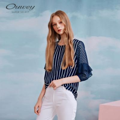 OUWEY歐薇 條紋荷葉緹織袖上衣(藍)