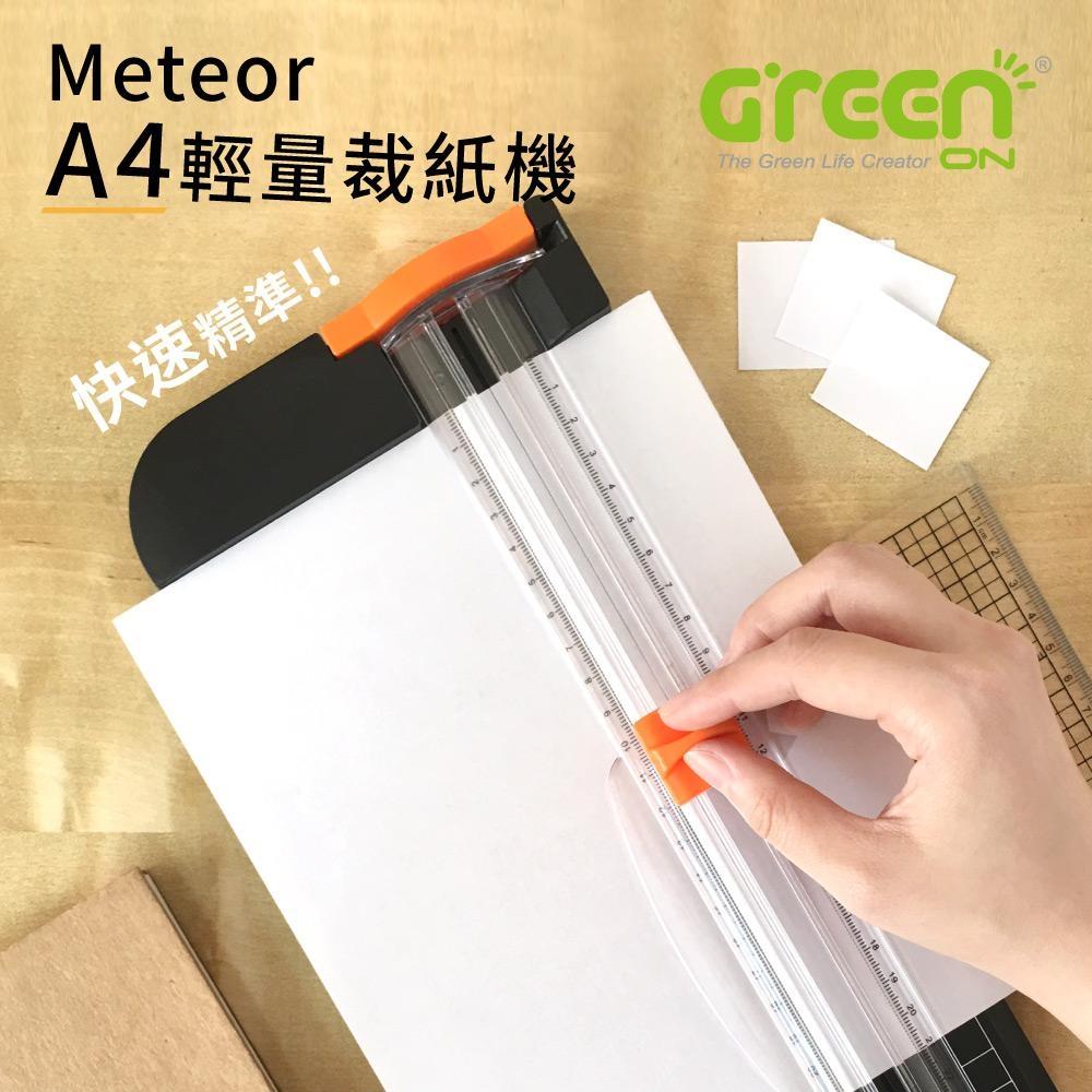 GREENON Meteor A4輕量裁紙機